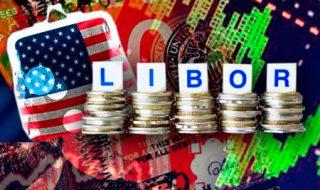 LIBOR может оказаться под контролем ЕС