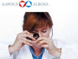АЛРОСА планирует увеличить добычу алмазов к концу года на 5,8%