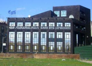 ВТБ отчитался за первое полугодие 2013 года