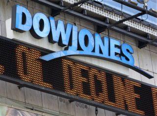 Индекс Dow Jones 20 сентября ожидают значительные изменения