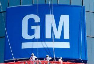 Продажи General Motors в Китае в январе-августе увеличились на 10,7%