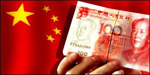Китай впервые обменялся валютой с Евросоюзом