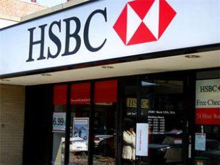 HSBC оценил экономический ущерб от Арабской весны в 800 млрд. долл.