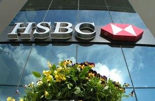 HSBC: Экономика развивающихся стран в 2013 году вырастет на 4,5%, в 2014 году – на 4,9%