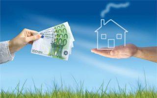 В Британии стали чаще выдавать ипотечные кредиты