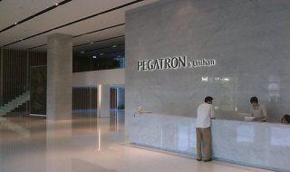 Бизнес Pegatron процветает благодаря заказам от Apple