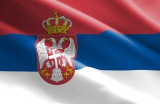 Сербия намерена вступить в ЕС до 2020 года