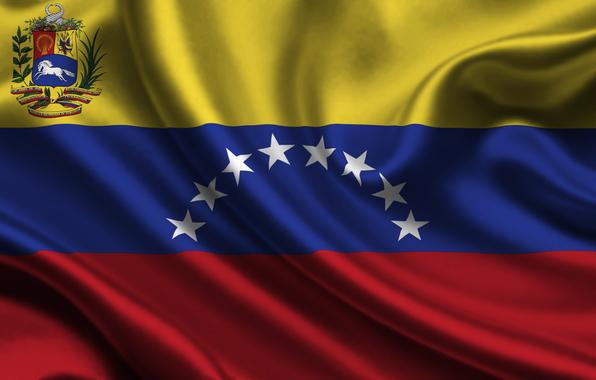 Президент Венесуэлы попросил особых полномочий