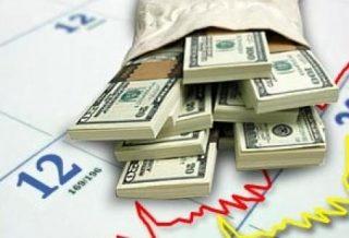 Moody's пересмотрело рейтинги ведущих банков США