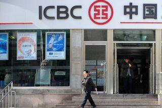 FSB вклчючил китайский банк ICBC в список банков, системно важных для глобальной финансовой системы