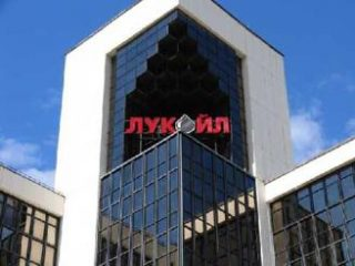 Квартальная прибыль ЛУКОЙЛа упала на 10,8%