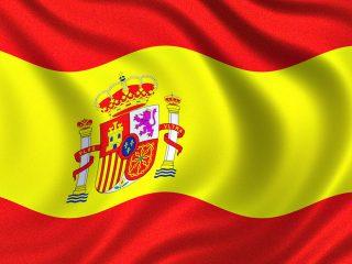 В Испании впервые за 2,5 года вырос объем промпроизводства