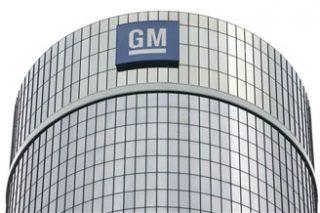 General Motors впервые возглавит женщина