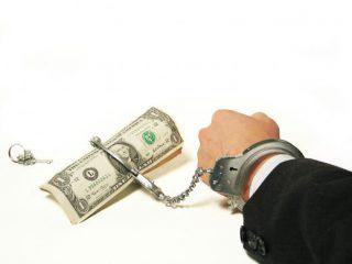 Рейтинг стран по восприятию коррупции
