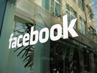 Facebook бьет рекорды: капитализация уже 141 млрд. долл.!