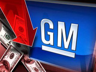 США вышли из капитала General Motors