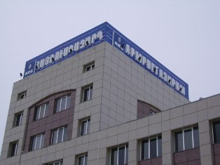 """КРОУ утвердила инвестиционную программу """"АрмРосгазпром"""" на 2014-2016гг."""