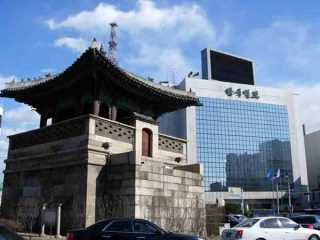 Южная Корея ухудшила прогноз по росту ВВП