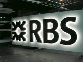 «Самый тупой банк года» – Королевский банк Шотландии