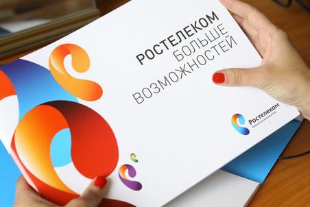"""Совет директоров """"Ростелекома"""" одобрил создание СП с Tele2 Russia"""