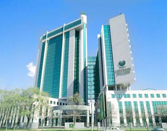 Сбербанк подал в суд на австрийскую Volksbanken