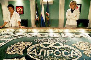 """АЛРОСА"" продала за год 38 млн. каратов алмазов"