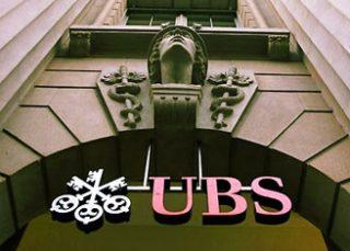 UBS не будет отделять инвестбанк