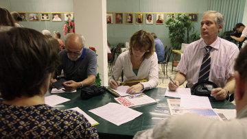Число заявок на пособие по безработице в США снизилось на 2 тыс.