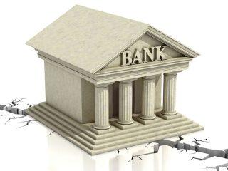 Общий дефицит капитала 4 крупнейших банков страны составляет 5 млрд. евро