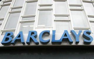 Barclays сократит 200 управляющих директоров и 600 директоров