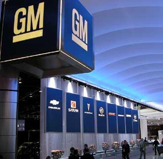 Квартальная прибыль GM чуть превысила 900 млн. долл.