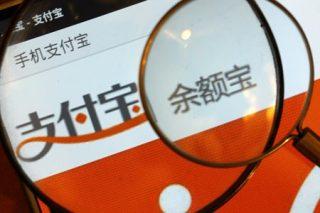 Yu'e Bao находится на пике популярности