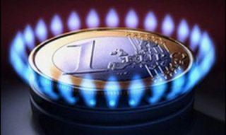 ЕС стремится сократить зависимость от газового импорта