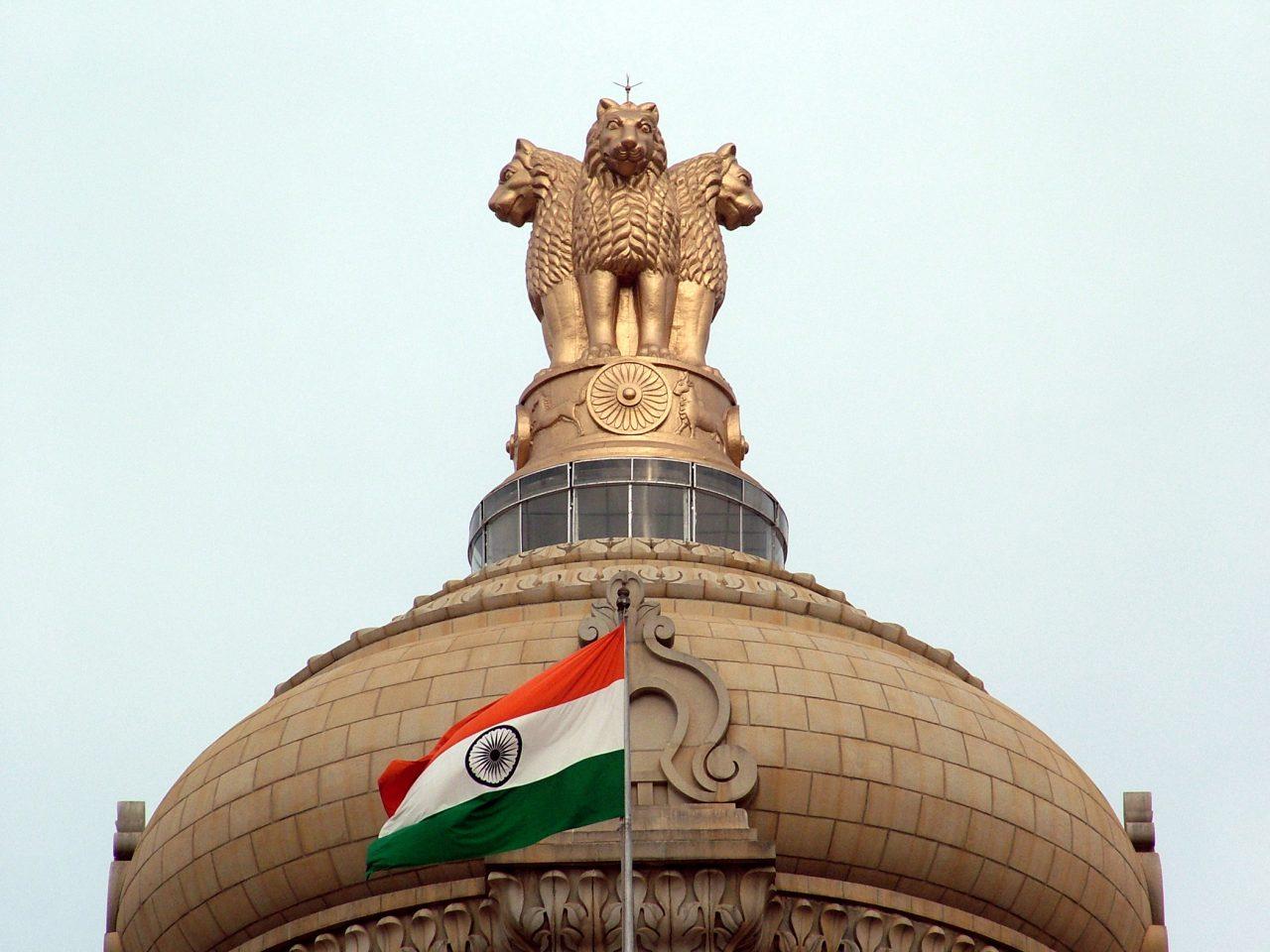 В IV квартале рост ВВП Индии замедлился до 4,7%