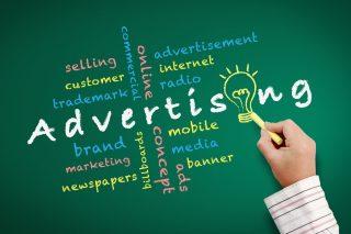 Глобальный рынок интернет-рекламы за год удвоился