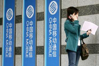 Квартальная прибыль China Mobile сократилась на 16%
