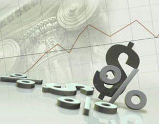 Kлючевая процентная ставка в Великобритании  осталась на уровне 0,5%