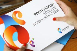 """""""Ростелеком"""" сократил годовую прибыль на 27%"""