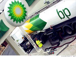 Квартальная прибыль BP снизилась на 23%