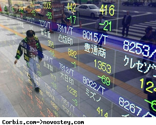 Японский ЦБ подтвердил курс на увеличение денежной базы