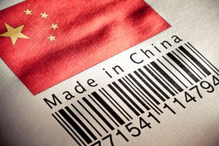 HSBC/Markit: Промышленность Китая переживает рецессию