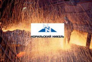 """Годовая выручка """"Норникеля"""" сократилась на 7%"""