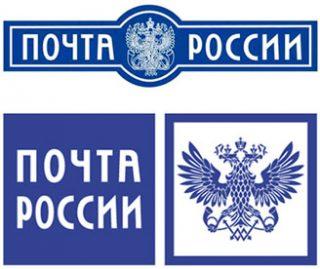 """Годовая прибыль """"Почты России"""" выросла на 38%"""