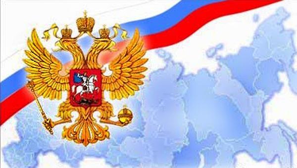 S&P: Экономика России в 2014г. замедлится до 0,6%