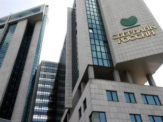 Квартальная прибыль Сбербанка повысилась на 2%