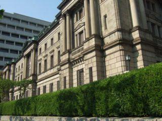 Госдолг Японии обновил исторический максимум