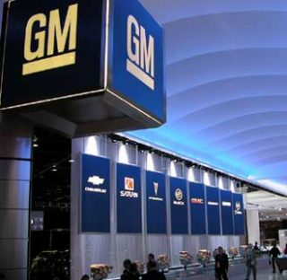 """GM """"забраковал"""" еще 2,4 млн. автомобилей"""