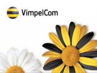 Квартальная прибыль Vimpelcom сократилась в десять раз