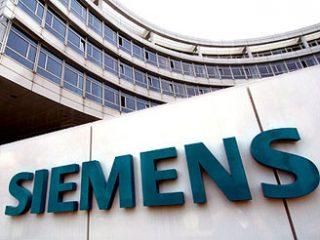 Siemens сократит 11 тысяч сотрудников