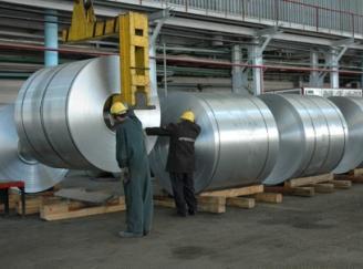 В 2014 году Арменал планирует впервые произвести 28 тысяч тонн продукции